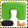 Дорожня надувна Подушка для подорожей Silenta (green) + Маска + Беруші + Чохол!