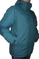 Мужская горнолыжная куртка Avecs, синий P. S, XL, 2XL