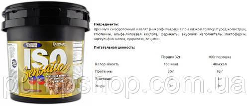 Протеин изолят Ultimate Nutrition Iso Sensation 93 900 г (93% белка), фото 2