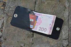 Кожаный мини портмоне кардхолдер (Черный краст)