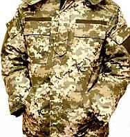 Бушлат Зимний пиксель (цифра) ЗСУ на Овчине, 44,46,48,50,52