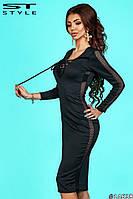 Платье женское с сеточкой по бокам
