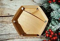 Корзина из букового шпона, шестиугольная 190 ×170 мм,борт 4 см