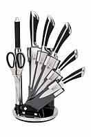 Набор ножей Royalty Line RL-KSS 700