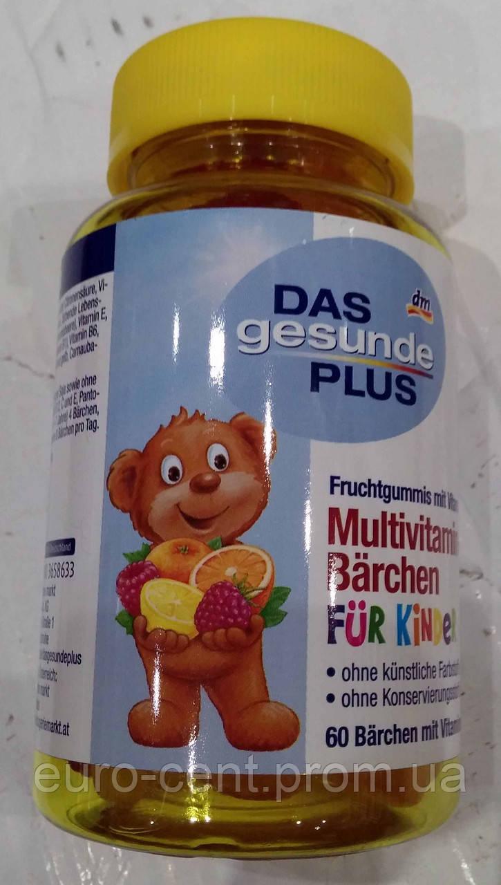 Das gesunde Plus Multivitamin Kinder Мультивитамины для детей 60 шт.