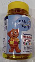 Das gesunde Plus Multivitamin Kinder Мультивитамины для детей 60 шт., фото 1
