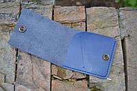 Кожаный мини портмоне кардхолдер (Синий глянец)