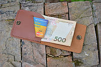 Кожаный мини портмоне кардхолдер (Коричневый глянец)
