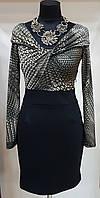 Платье Rina,комбинированное,черный низ цветной верх, без колье (Италия)