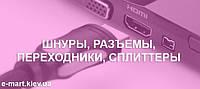 Аудио-видео товары