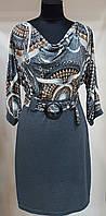 Стильное платье Amelia  (Италия)