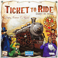 Настольная игра Ticket to Ride: Америка (Билет на поезд)