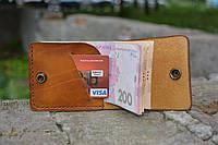 Кожаный мини портмоне кардхолдер (Краст бук)