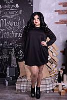Женское платье-туника , больших размеров р-52-74 цвет черный