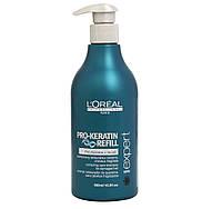 Шампунь для поврежденных и ломких волос, L'Oreal Professionnel Pro-Keratin Refill Lor 500мл