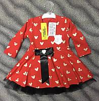 Нарядное платье для девочек 62-104см