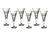 """Набор стаканов для вина  """"Сидней"""" 200 мл из 6 штук ed663-076"""