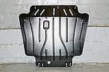 Защиты картера двигателя, кпп, ркпп, радиатора, диф-ла Kia (Киа) Полигон-Авто, Кольчуга, фото 6