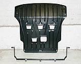 Защиты картера двигателя, кпп, ркпп, радиатора, диф-ла Kia (Киа) Полигон-Авто, Кольчуга, фото 3