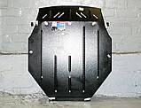 Защиты картера двигателя, кпп, ркпп, радиатора, диф-ла Kia (Киа) Полигон-Авто, Кольчуга, фото 9