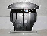 Защиты картера двигателя, кпп, ркпп, радиатора, диф-ла Kia (Киа) Полигон-Авто, Кольчуга, фото 8