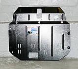 Защиты картера двигателя, кпп, ркпп, радиатора, диф-ла Kia (Киа) Полигон-Авто, Кольчуга, фото 10