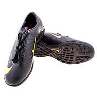 "Бутсы ""Сороконожки"" Nike PU черныо-желтые.320"
