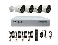 Комплект видеонаблюдения дл дома Green Vision GV-K-G02/04 720Р