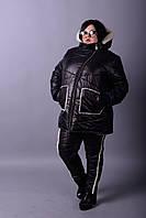 Костюм женский,зимний больших размеров , по отдельности р-52-70 цвет черный