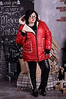 Костюм женский,зимний больших размеров , по отдельности р-52-70 цвет красный