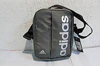 Сумка  Adidas (8236) серая код 0477 А