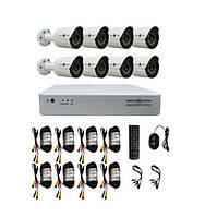 Комплект видеонаблюдения для дома Green Vision GV-K-G03/08 720Р