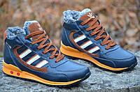 Кроссовки ботинки зимние подростковые кожа Adidas Адидас черные с желтым реплика Харьков.Со скидкой