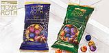 Шоколадные шарики с пралине Moser Roth Mini Chocoladenkugeln Praline, 150 гр., фото 4