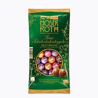 Шоколадные шарики ассорти Moser Roth Mini Chocoladenkugeln, 150 гр.