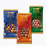 Шоколадные шарики с пралине Moser Roth Mini Chocoladenkugeln Praline, 150 гр., фото 5