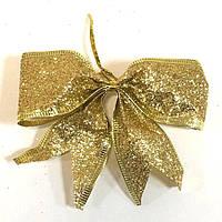 Бант декоративный (золотой) 040316-277