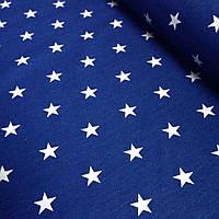 Хлопковая ткань с белыми звездами на синем фоне №63