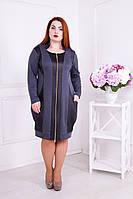 Платье женское больших размеров Ольга серая 50-58 размер