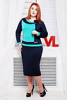 Трикотажное женское платье Ирена синий-бирюза 60-62 размеры