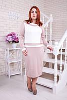Трикотажное женское платье Ирена светлый беж  60-62 размеры