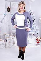Трикотажное женское платье Ирена серый-белый 60-62 размеры