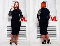 Красивое трикотажное платье Люси черный сетка 60-62 размеры