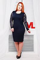 Нарядное трикотажное платье Адель синий гипюр 60-62 размеры