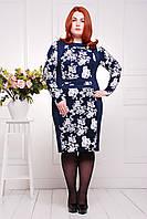 Платье трикотажное большого размера Марта 60-62 размеры