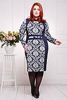 Платье большого размера Грейс 60-62 размеры