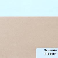 Рулонні штори День-Ніч Тканина Ніколь ВН DN 1003 Персиковий