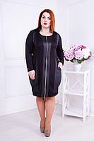 Черное женское платье  больших размеров Ольга  50-58 размеры