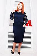 Нарядное трикотажное платье Мишель синий гипюр 60-62 размеры