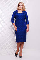 Вечернее женское платье  Катрин  электрик 52-58 размеры